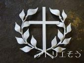 おしゃれで人気のロートアイアン風オリジナルアルミ製妻飾りFタイプ+十字架