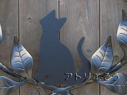 おしゃれで人気のロートアイアン風アルミ製オリジナル妻飾りFタイプに小さい猫のモチーフを加えた写真