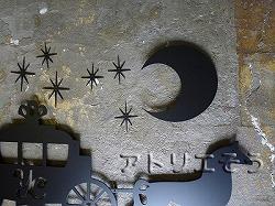 136:馬車+月+星妻飾り