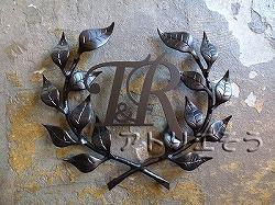 おしゃれで人気のロートアイアン風アルミ製オリジナル妻飾りFタイプにイニシャルTとRのモチーフを加えた写真