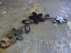 164:お花妻飾り