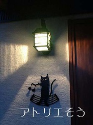 237:猫+フルート妻飾り