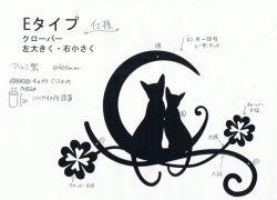 125:猫+クローバー+月妻飾り