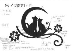 124:猫+クローバー+月妻飾り