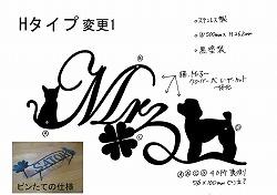 119:猫+犬+クローバーサイン