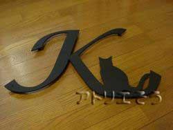 28:イニシャルKと猫を組み合わせてデザインしたおしゃれで人気のロートアイアン風アルミ製オーダー妻飾りの写真