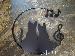 413:猫2匹+音符+ト音記号ステンレス製妻飾り