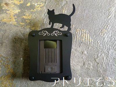 猫モチーフインターホンカバーAタイプ