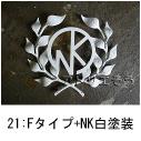 おしゃれで人気のロートアイアン風オリジナルアルミ製妻飾りFタイプにイニシャルNとKのモチーフのを加えた写真