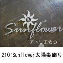 太陽とSunflowerの文字を組み合わせてデザインしたおしゃれで人気のロートアイアン風ステンレス製オーダー妻飾りの写真