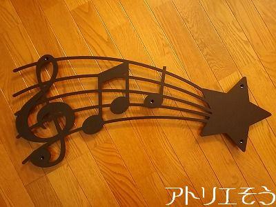 星+五線譜+ト音記号+音符妻飾り。アルミ製妻飾り。