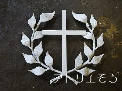 葉の王冠+十字架妻飾り。アルミ製妻飾り。