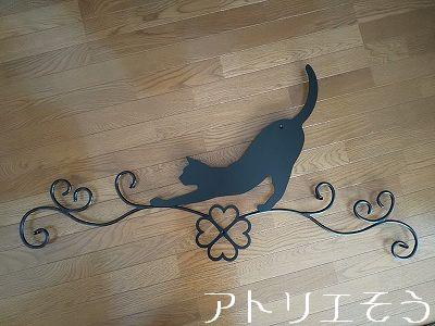 四葉のクローバー+猫妻飾り。アルミ製妻飾り。