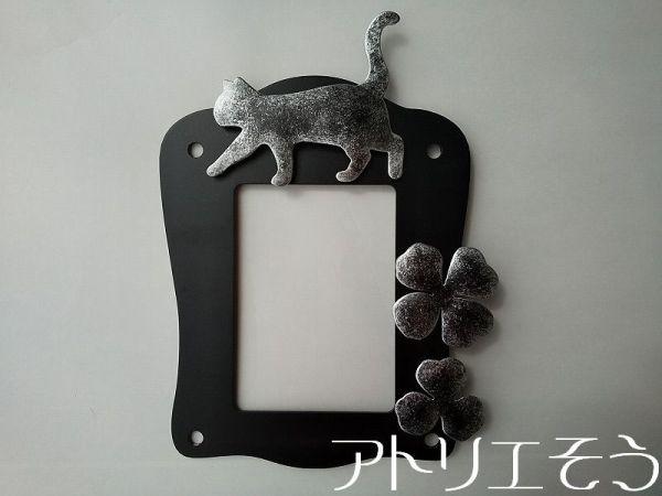 猫と四葉のクローバーのインターホンカバー