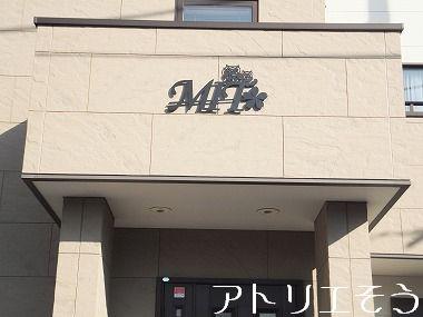 ふくろう+NIT+桜妻飾り設置写真