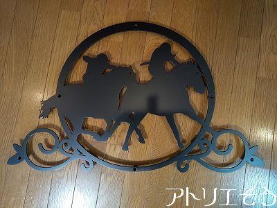 競馬の馬と騎手の妻飾り。アルミ製妻飾り。