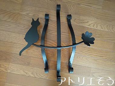 猫とクローバー妻飾り 。錆に強いアルミ製妻飾り。