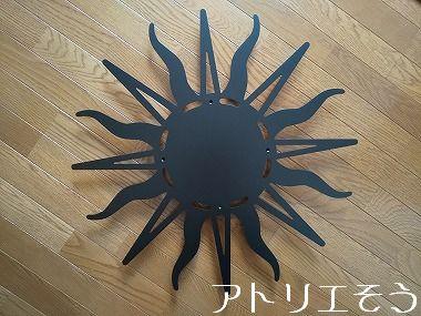 577:太陽妻飾り 。錆に強いステンレス製妻飾り